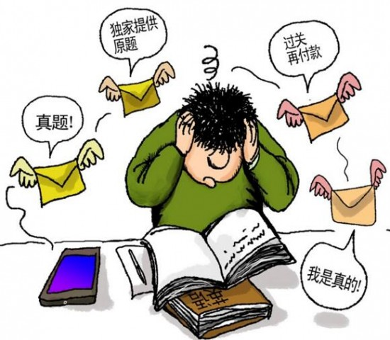 英语老师谈英语四级新增新闻听力题目如何答