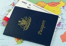 爱尔兰留学签证申请被拒怎么办
