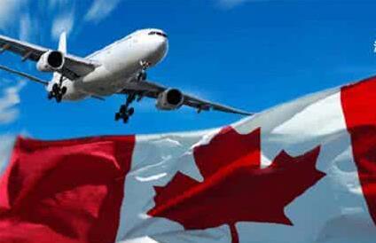 加拿大魁省投资移民的形势或将变得更加严峻