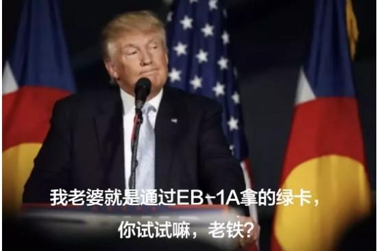 外联出国:快速移民美国,这一步千万别跳过!